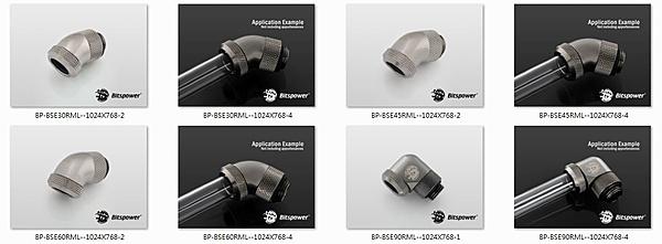 """Bitspower Enhance Rotary G1/4"""" 30/45/60/90-Degree Multi-Link Adapter.-bp-bs.jpg"""