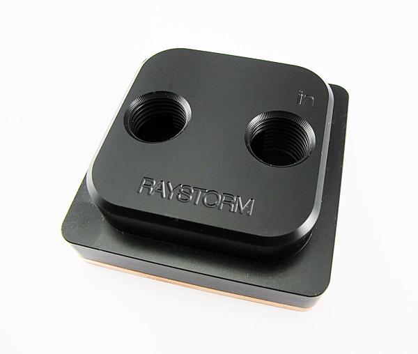XSPC RayStorm-raystorm-intel-4.jpg