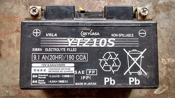 Ricaricare batteria YUASA-img_20141217_102020698_hdr.jpg