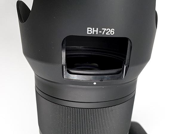 Tokina Opera 50mm f/1.4 attacco Nikon-20190326_124044-copia-.jpg