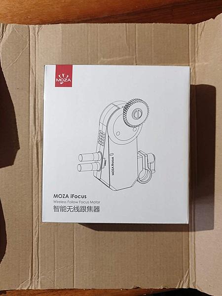 Moza Air 2 - Handheld Gimbal-20190517_181934-copia-.jpg