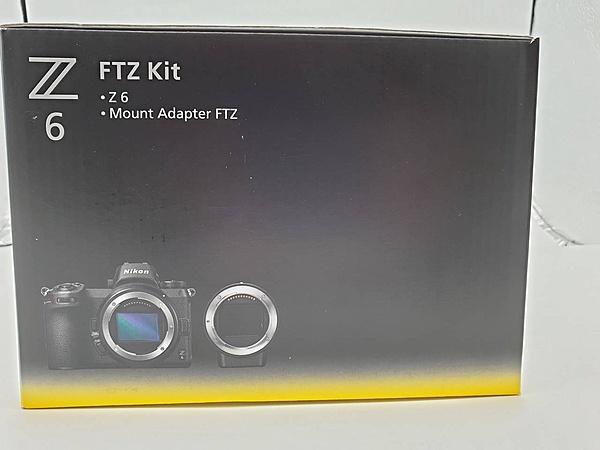 Z6+FTZ Adapter - La mia prima Mirrorless-20190709_141436-copia-.jpg
