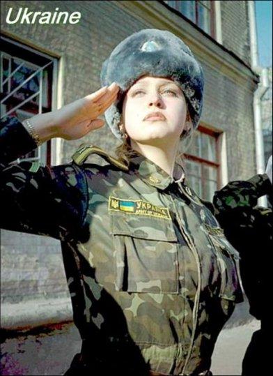 Army Women-ucraina.jpg