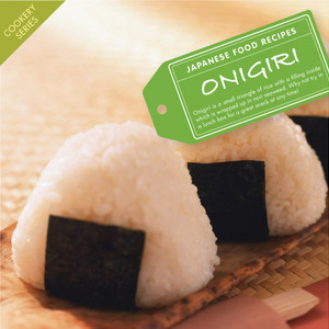 Giapponesi a me-medium_onigiri_web.jpg