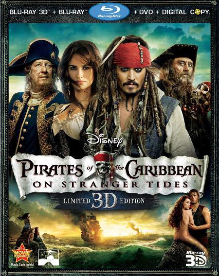 Consigli cinematografici-pirates.jpg