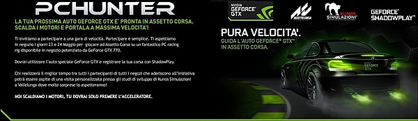 Torneo KUNOS + NVIDIA-10321546_10153233534017316_8236395637824330600_o.jpg