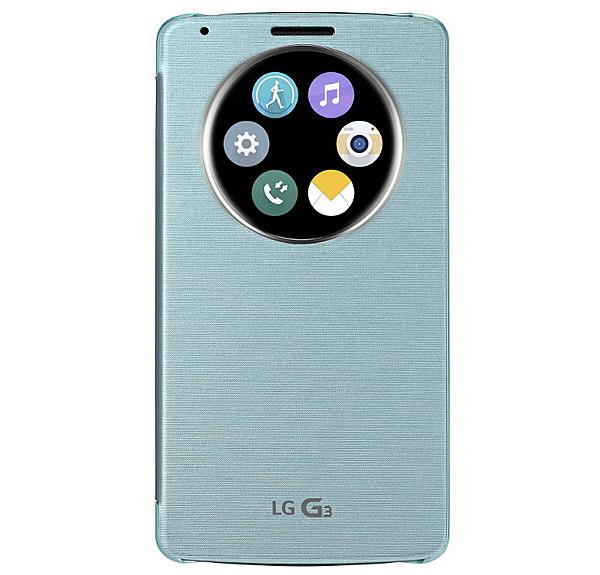 #JustPurchased-lg-quickcircle-case-g3.jpg