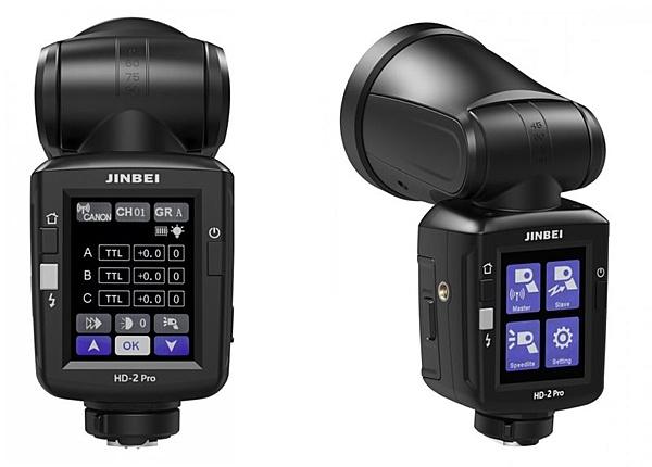 Clicca sull'immagine per ingrandirla  Nome:   jinbei-hd-2-pro-controls-800x573.jpg Visite: 6 Dimensione:   41.0 KB ID: 49270