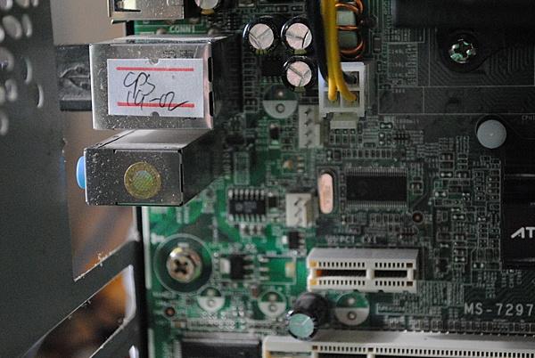 Problema con Errore CPU fan-dsc_7666.jpg