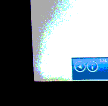 Forse un problema al Dell U2412M-poster.png