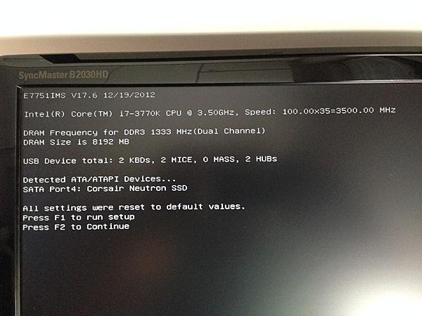 Messaggio errore avvio PC-foto.jpg