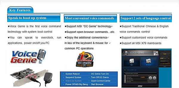 MSI presenta: MultiConnect Panel e Voice Genie-lory.hacker-2011-12-27.jpg