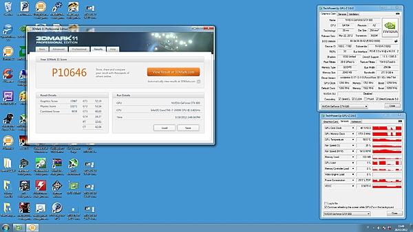 k|ngp|n @ GTX 680 over 1900 MHz (nuovo WR Vantage-11)-2012-03-28-15-48-lory.hacker.jpg