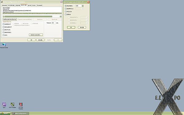 Super Pi 32M Standard Tweaks-maxmem.jpg
