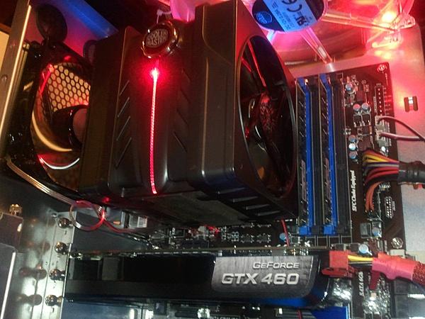 VENDO: [BOLOGNA] Cooler Master V6-foto0113.jpg