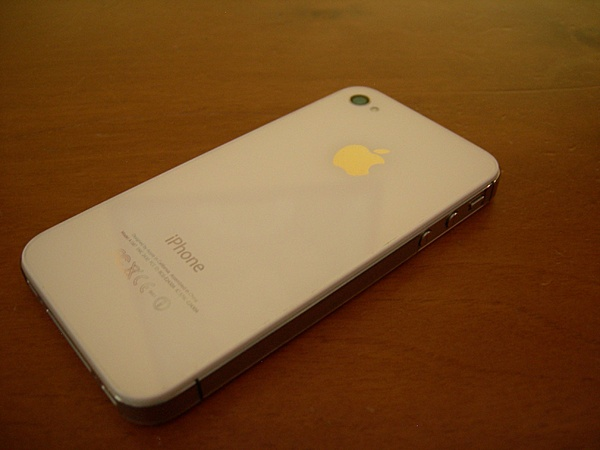 [VI+SPED]Apple iPhone 4S 32Gb White-dscn1058.jpg