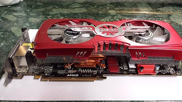 [Chivasso - Torino + SS]Vendo scheda video Asus EAH5870 1GB-20140614_165558.jpg