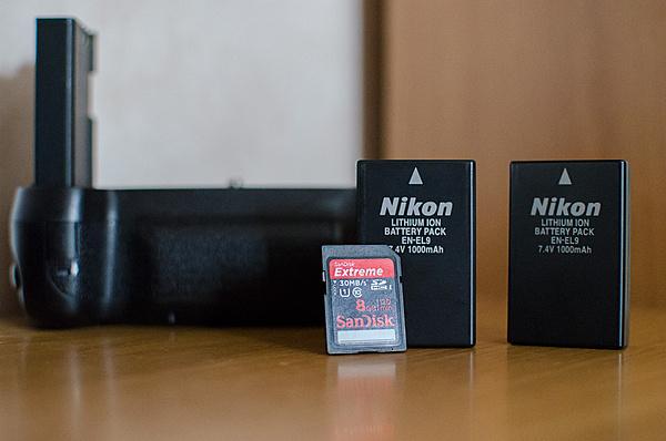 [MB + ss]Reflex Nikon D40 FULL BUNDLE con ottica 18-55 e accessori-dsc_0029.jpg