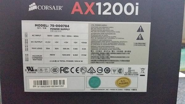 [TA+SS] Alimentatore Corsair Ax1200i-20150113_094703.jpg