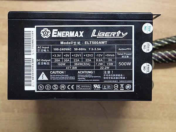 [venezia] psu enermax liberty 500w-ali6.jpg