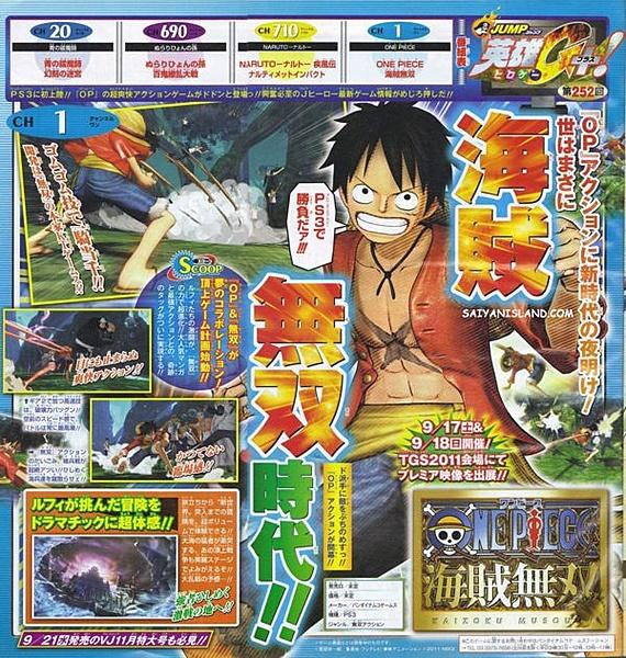 Clicca sull'immagine per ingrandirla  Nome:   One Piece Kaizoku Musou .jpg Visite: 884 Dimensione:   132.7 KB ID: 1085