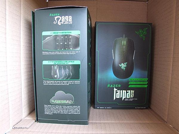 Razer Naga 2012 e Razer Taipan in prova-dscf2594-large-.jpg