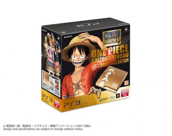 One Piece: Kaizoku Musou (PS3)-ps3goldonepiece1.jpg