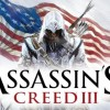 assassins-creed-3-art-e1336676529465