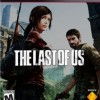 The Last of Us - Boxart
