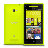 HTC-WP-8X-2V-yellow