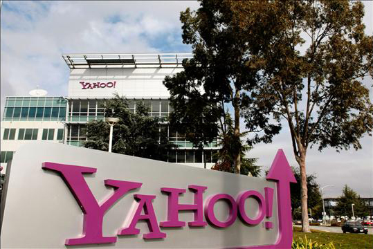 120404011605_Yahoo Layoffs Getty Images