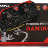 MSI-R9-270-Twin-Frozr-Gaming-Foto-24